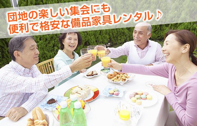 横浜や川崎の集会