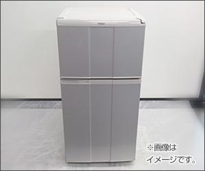 冷蔵庫 オフィス家具レンタル
