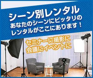 OA機器 レンタル 東京 川崎