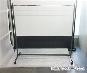 オフィス雑貨の激安レンタル 東京