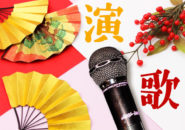 男の操 演歌 オフィス家具レンタル 撮影